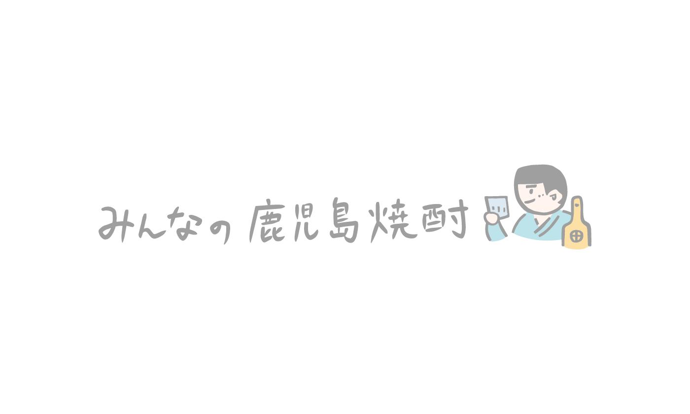 白露カンパニー株式会社