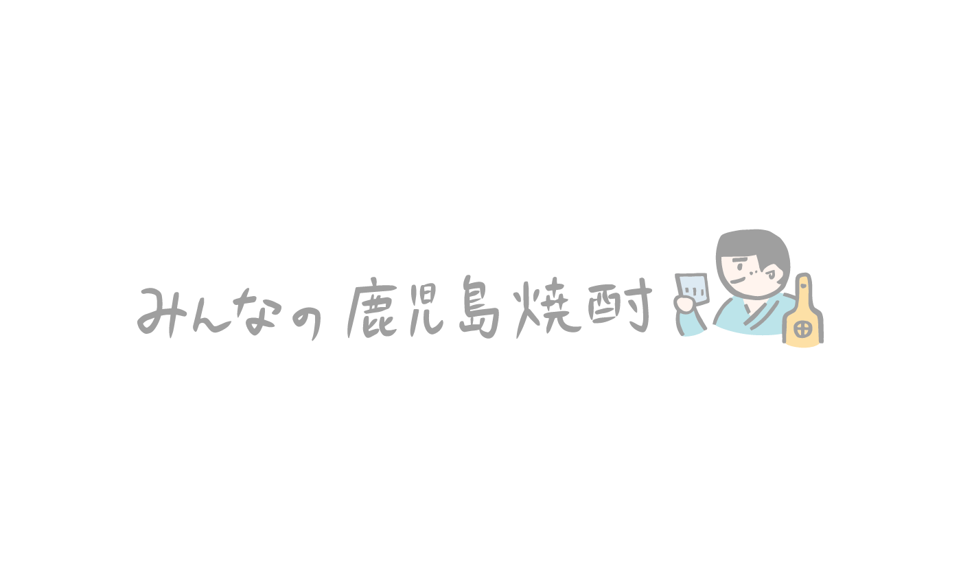 Rurikakesu Rum・セレナーデ(小夜曲)