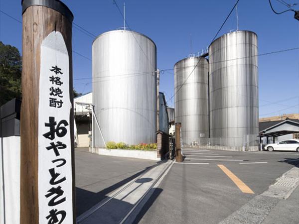 岩川醸造株式会社