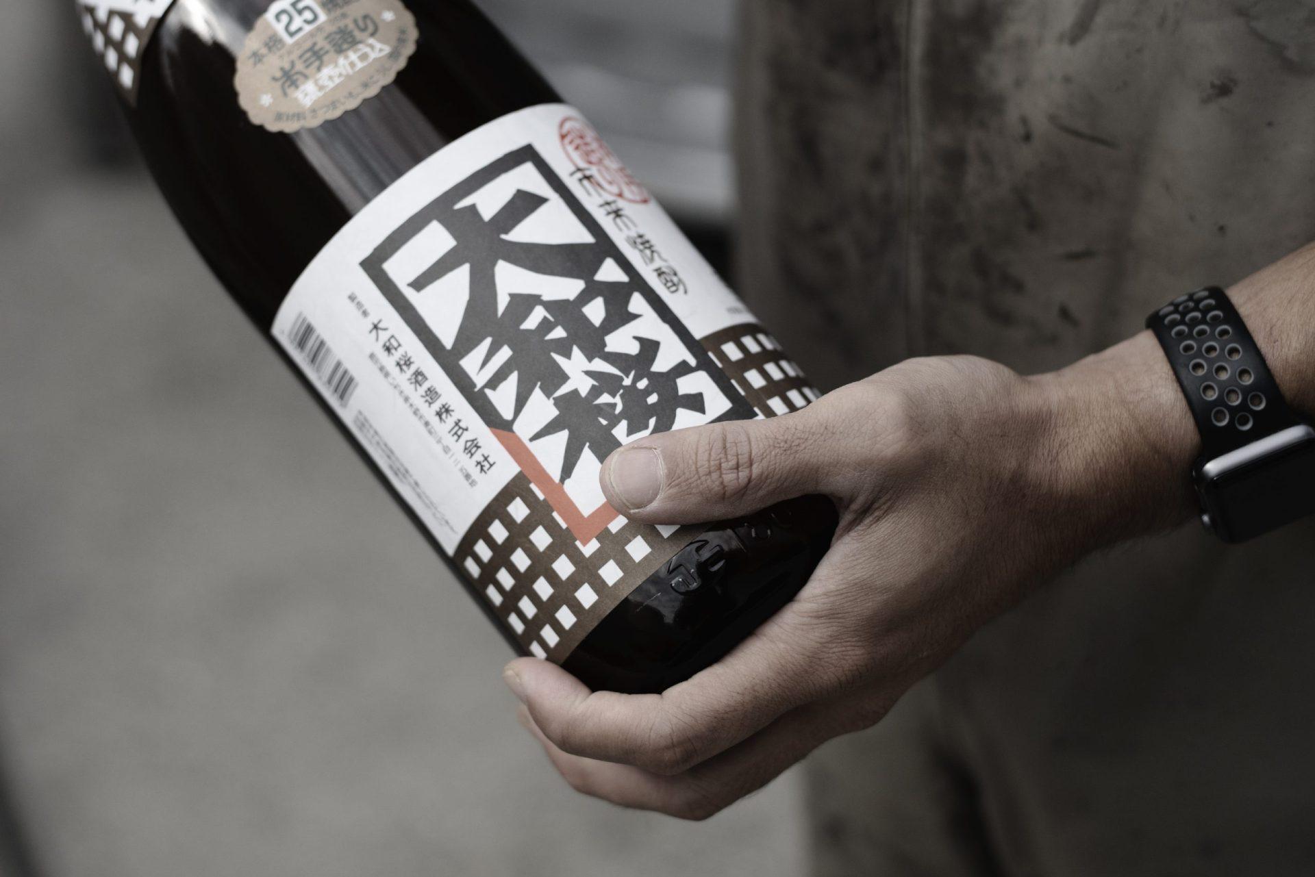 大和桜酒造株式会社