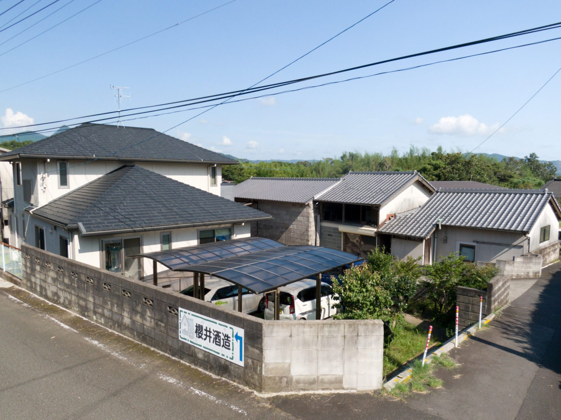 櫻井酒造有限会社