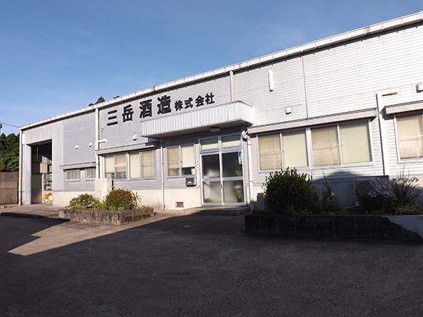 三岳酒造株式会社