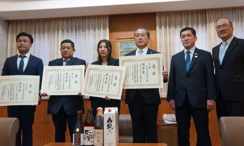 令和2酒造年度鹿児島県本格焼酎鑑評会入賞者代表受賞