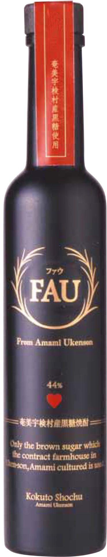 奄美黒糖焼酎FAU